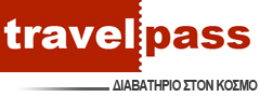 TravelPass.gr