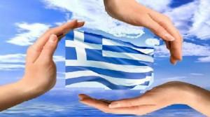 "TravelPass.gr - Οι Έλληνες λένε: ""Γίνε ένας από εμάς""!"