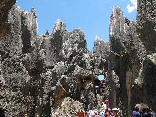 TravelPass.gr - Shilin: Ένα δάσος από... βράχους!