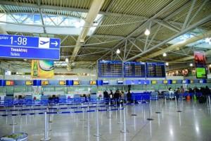 TravelPass.gr - Αύξηση 9,2% της κίνησης στο «Ελ. Βενιζέλος» το Φεβρουάριο
